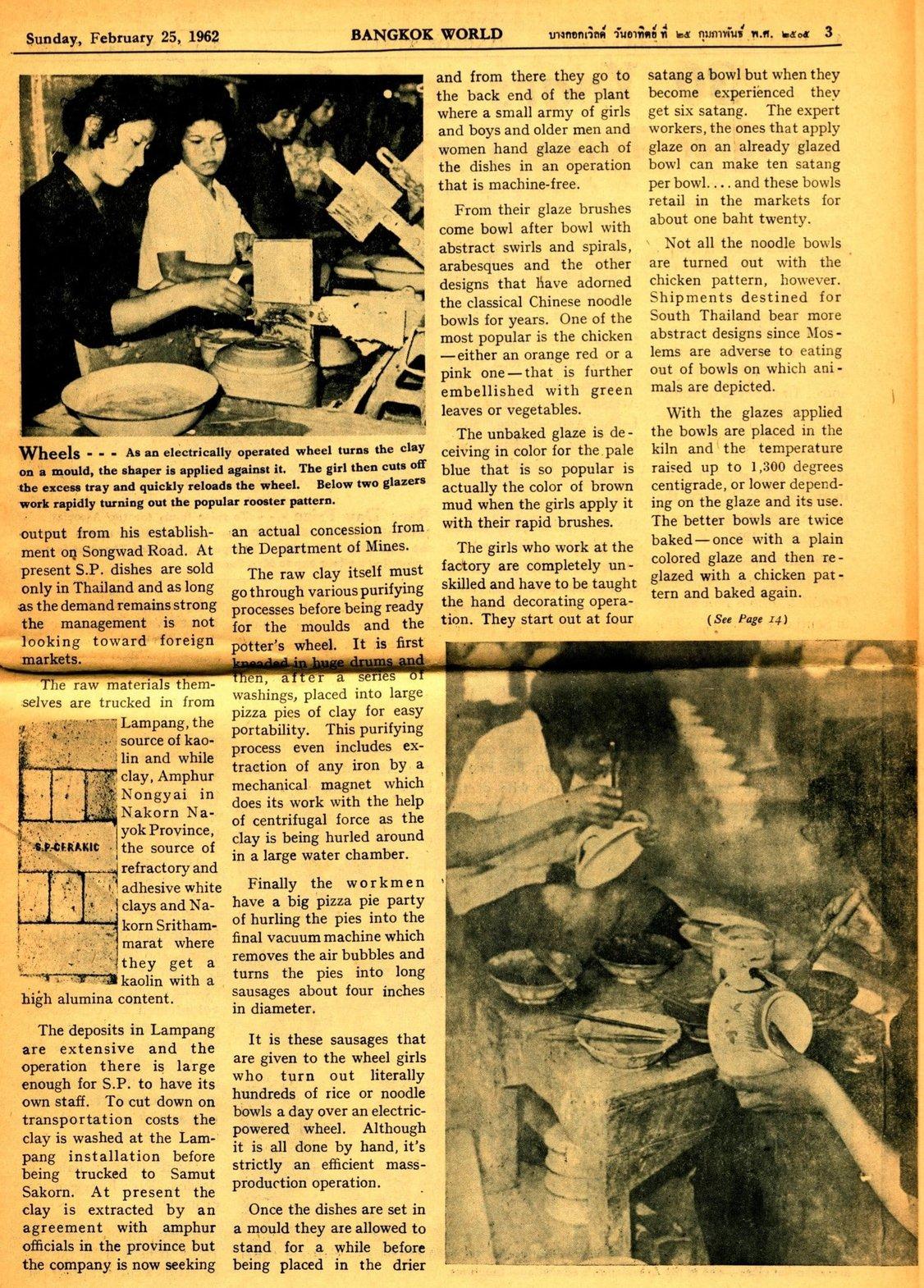 Bangkok World, February 25, 1962